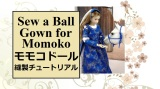 Video Tutorial for Sewing a #Doll Dress for #MomokoDolls #モモコドール