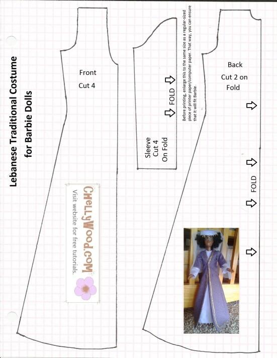 lebanese robe e1438547418840